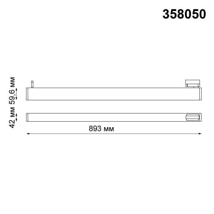 Светильник Novotech Novotech-358050