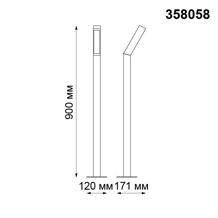 Светильник Novotech Novotech-358058
