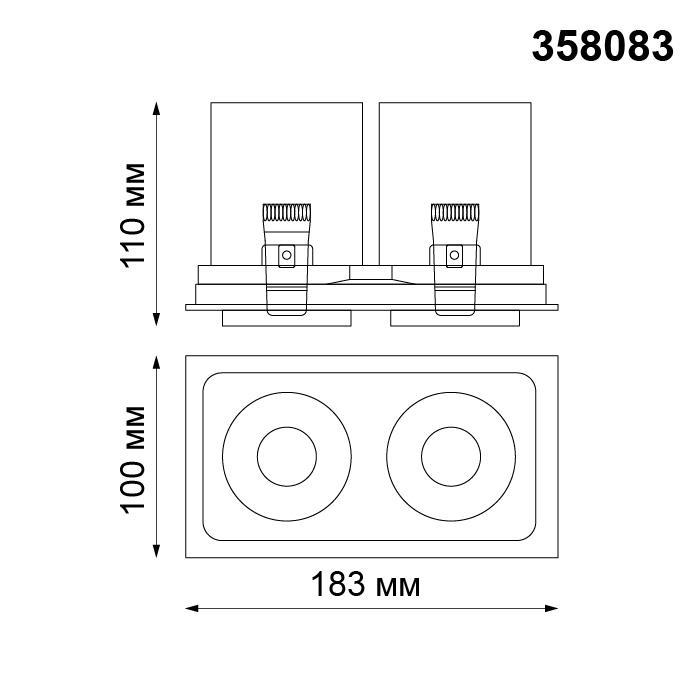 Светильник Novotech Novotech-358083