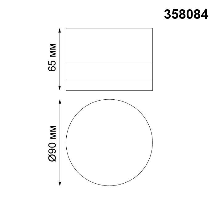 Светильник Novotech Novotech-358084