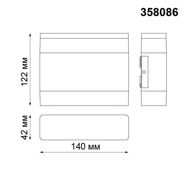 Светильник Novotech Novotech-358086