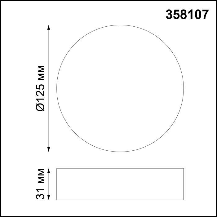 Светильник Novotech Novotech-358107