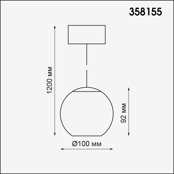 Светильник Novotech Novotech-358155