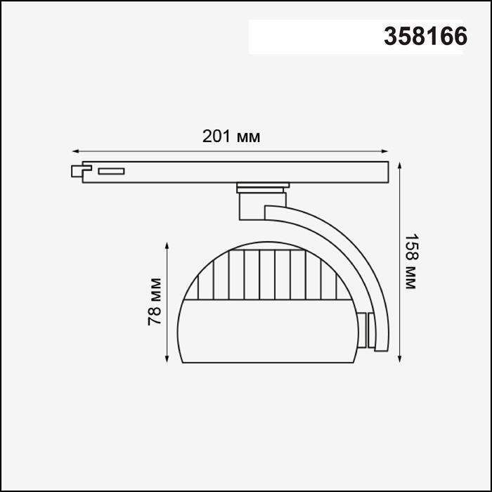 Светильник Novotech Novotech-358166