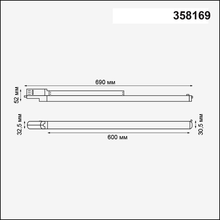 Светильник Novotech Novotech-358169