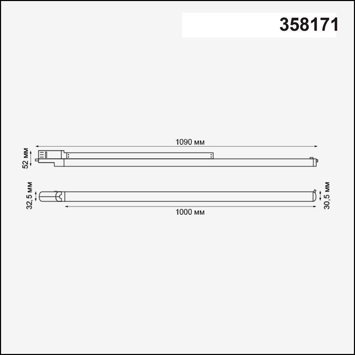 Светильник Novotech Novotech-358171