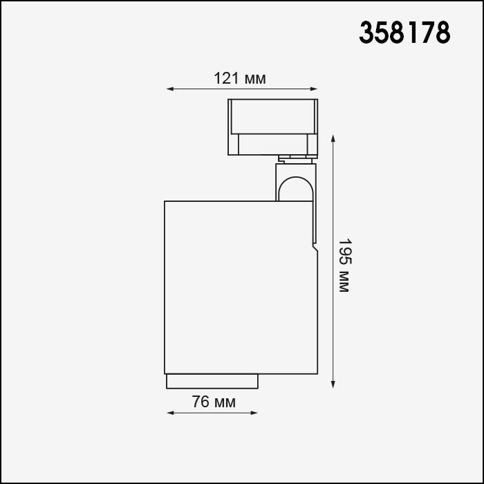 Светильник Novotech Novotech-358178