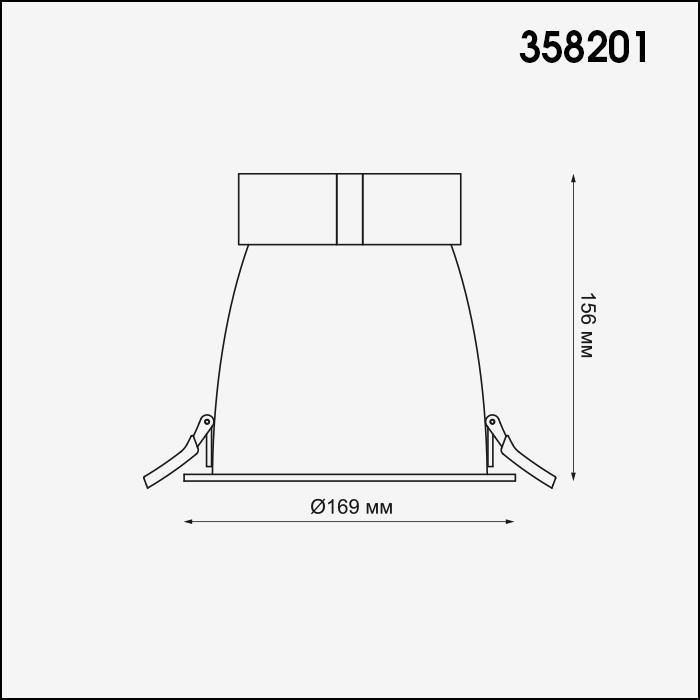 Светильник Novotech Novotech-358201