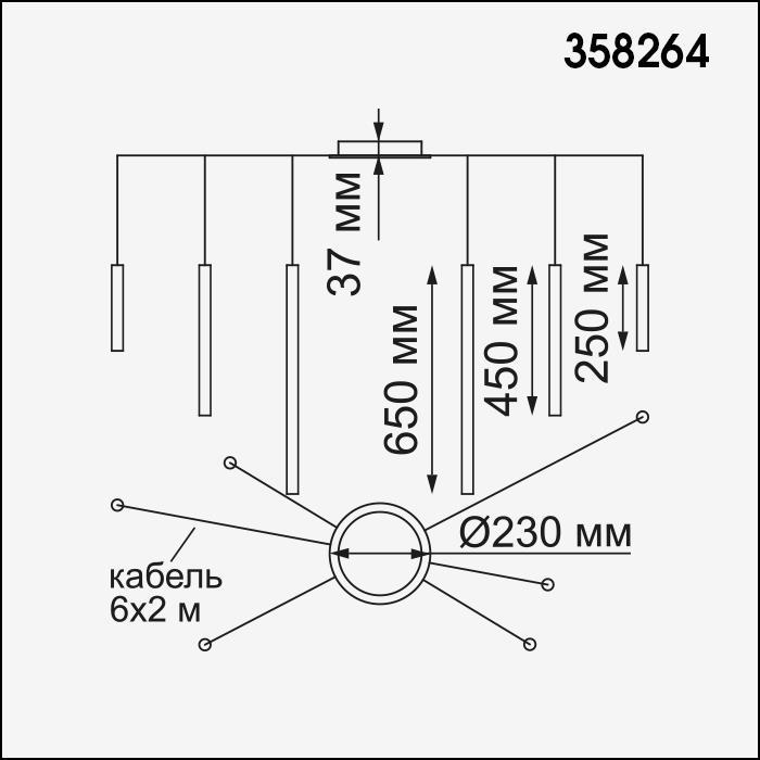 Светильник Novotech Novotech-358264