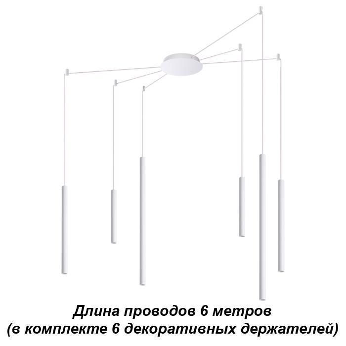 Novotech 358264