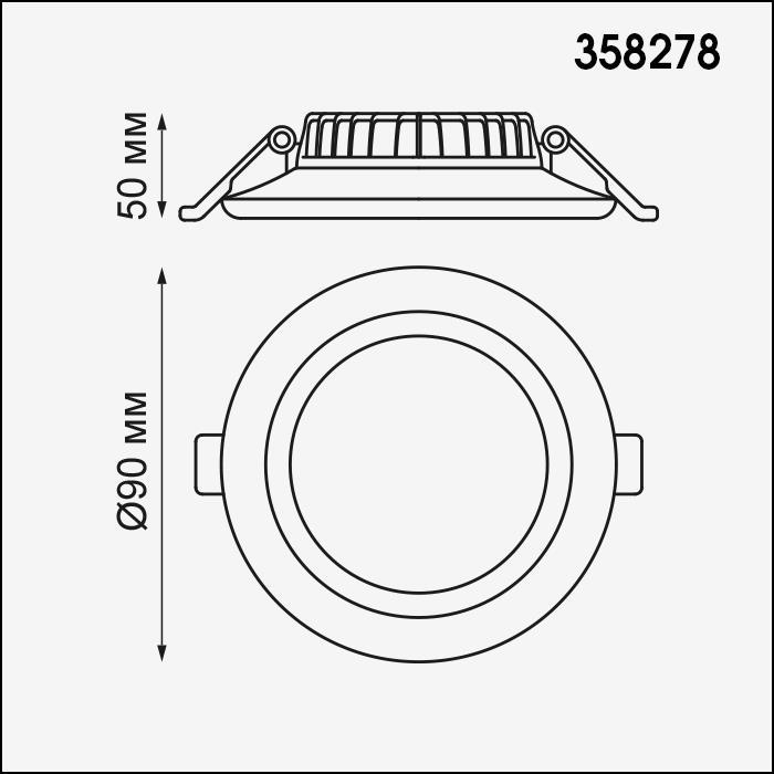 Светильник Novotech Novotech-358278