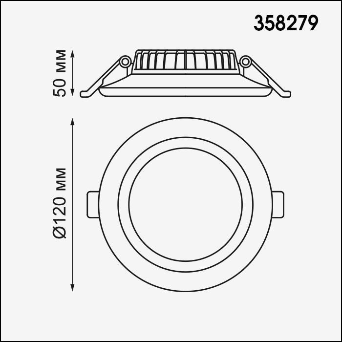 Светильник Novotech Novotech-358279
