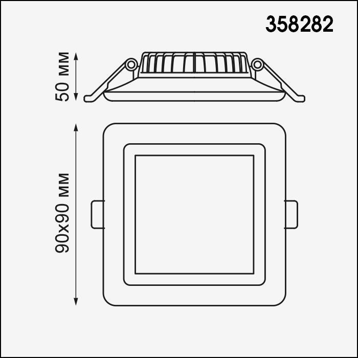 Светильник Novotech Novotech-358282