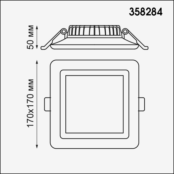 Светильник Novotech Novotech-358284
