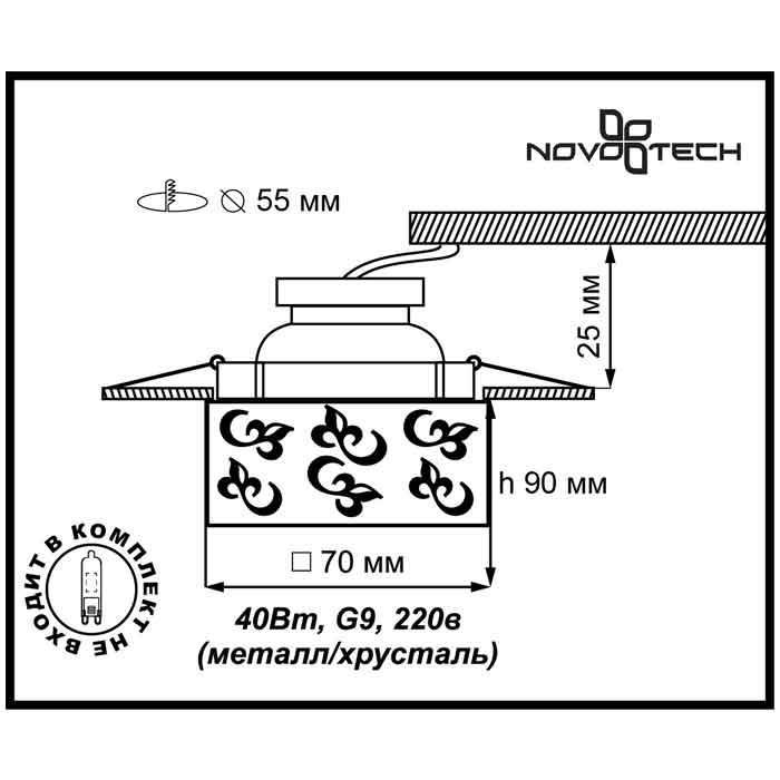 Светильник Novotech Novotech-369514