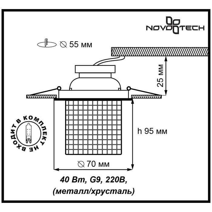 Светильник Novotech Novotech-369517