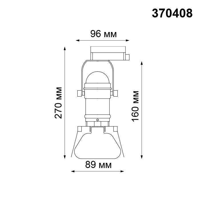 Светильник Novotech Novotech-370408