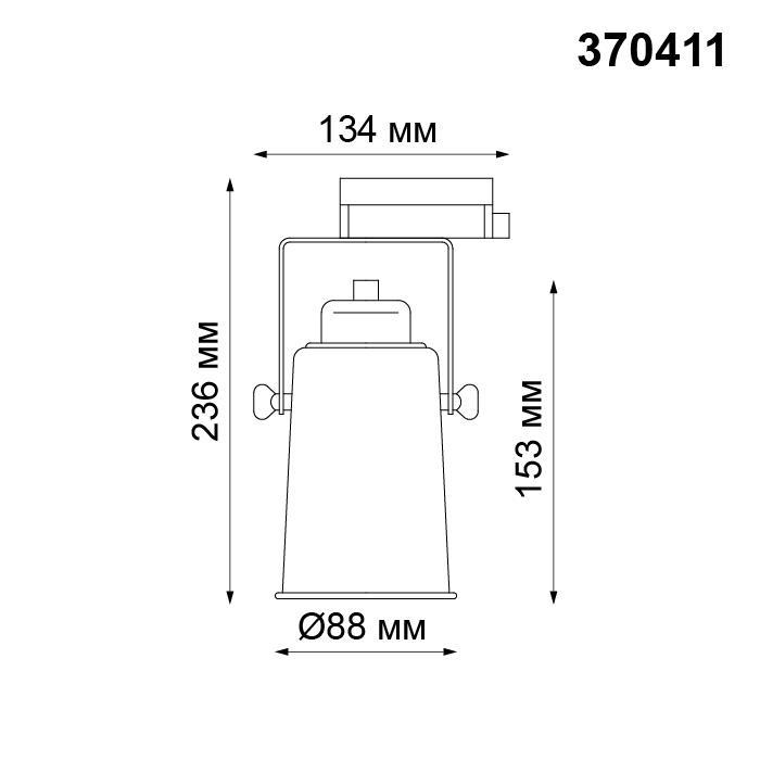 Светильник Novotech Novotech-370411