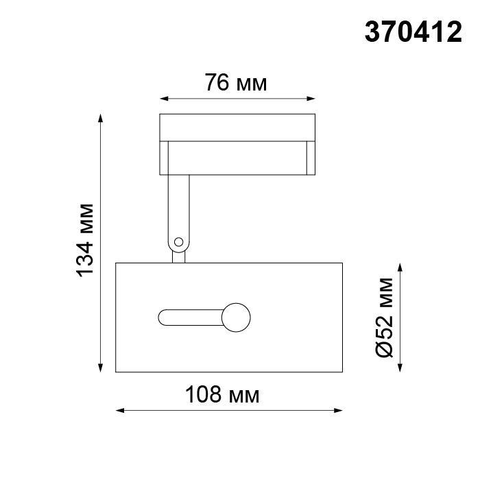 Светильник Novotech Novotech-370412
