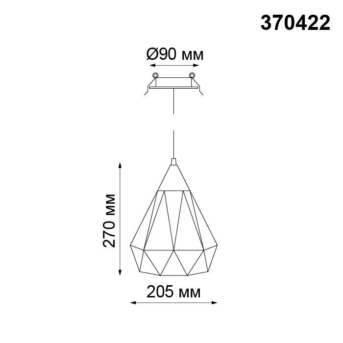 Светильник Novotech Novotech-370422