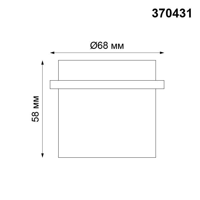 Светильник Novotech Novotech-370431