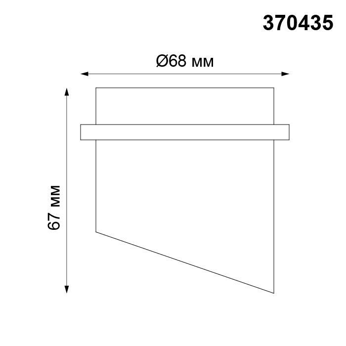 Светильник Novotech Novotech-370435