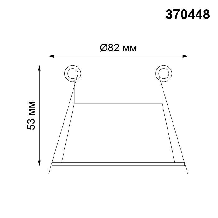 Светильник Novotech Novotech-370448