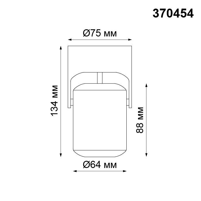 Светильник Novotech Novotech-370454