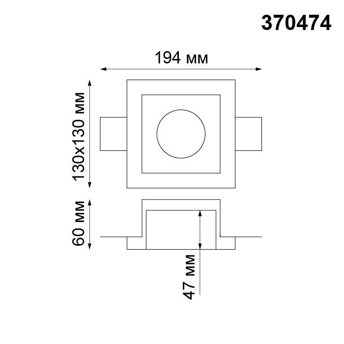 Светильник Novotech Novotech-370474