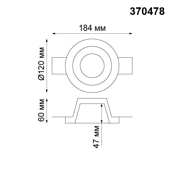 Светильник Novotech Novotech-370478