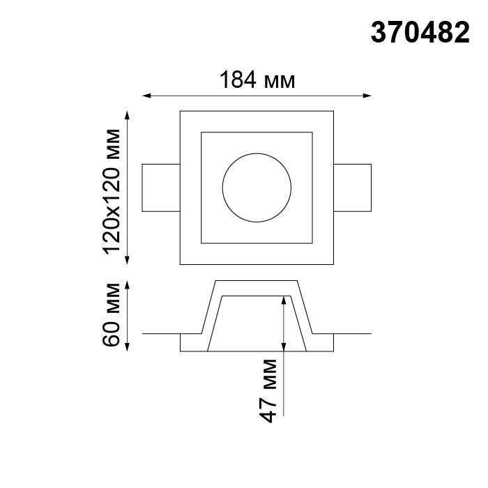 Светильник Novotech Novotech-370482