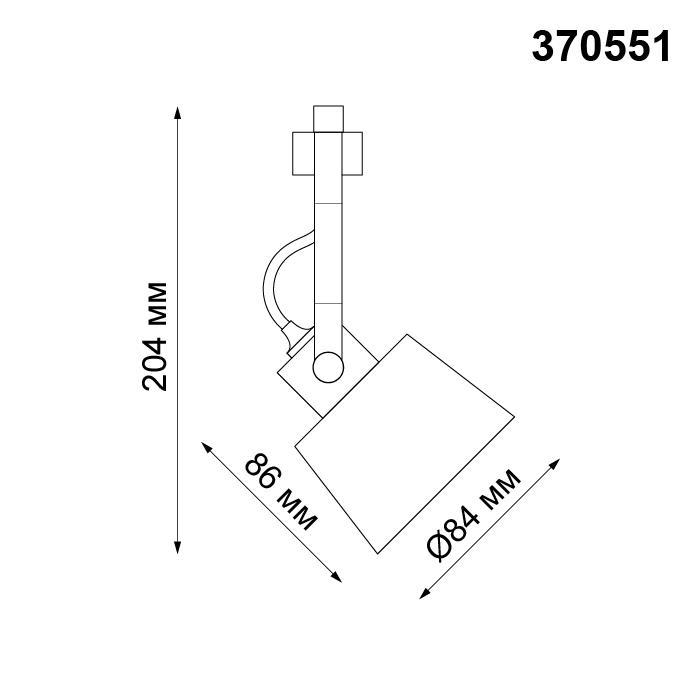 Светильник Novotech Novotech-370551