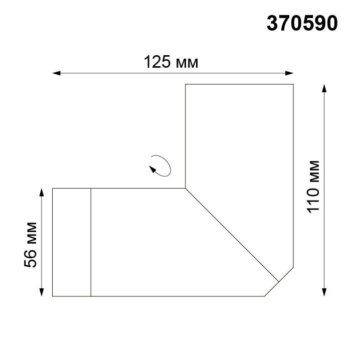 Светильник Novotech Novotech-370590