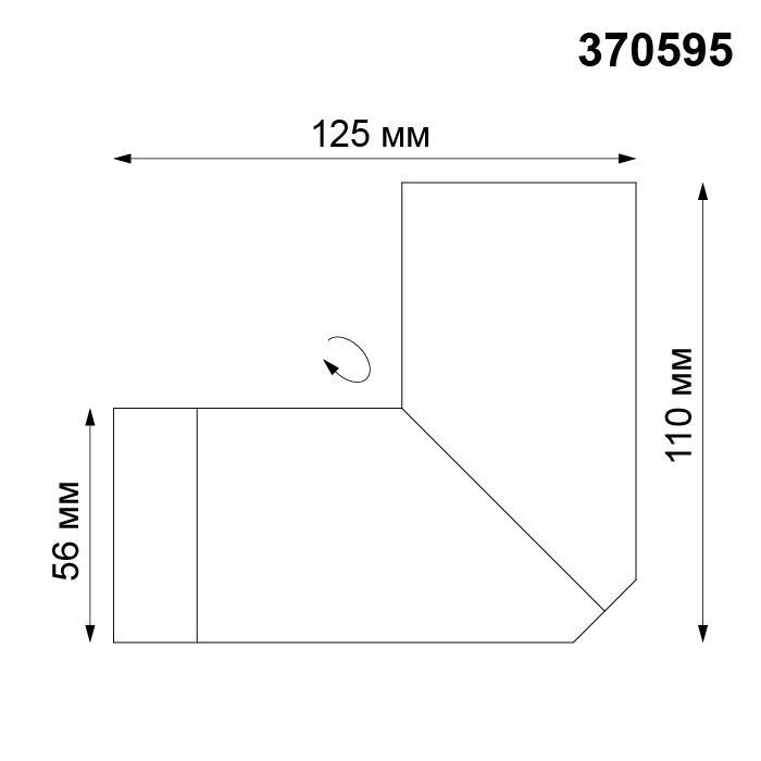 Светильник Novotech Novotech-370595