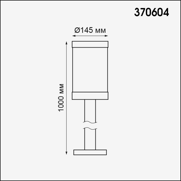 Светильник Novotech Novotech-370604