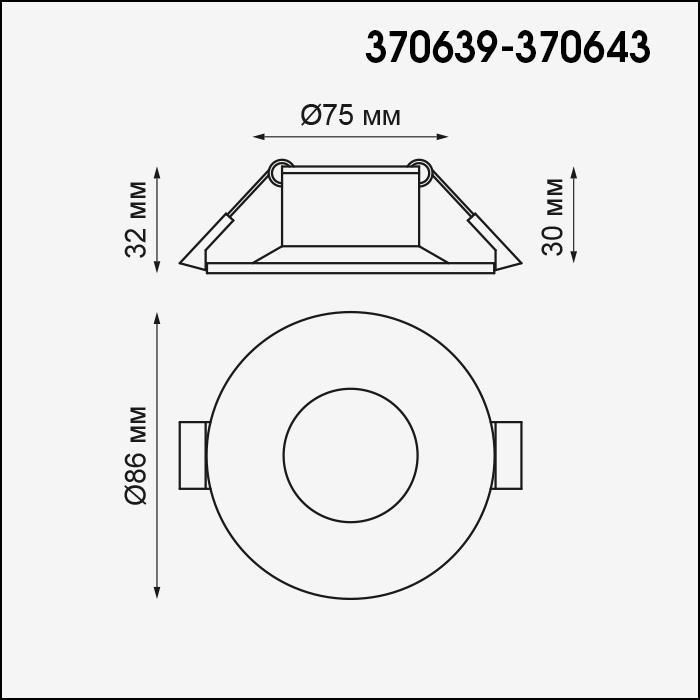 Светильник Novotech Novotech-370643