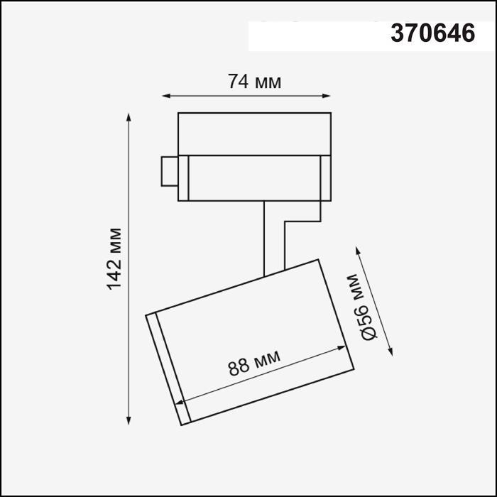 Светильник Novotech Novotech-370646