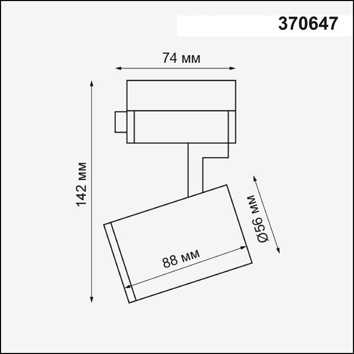Светильник Novotech Novotech-370647