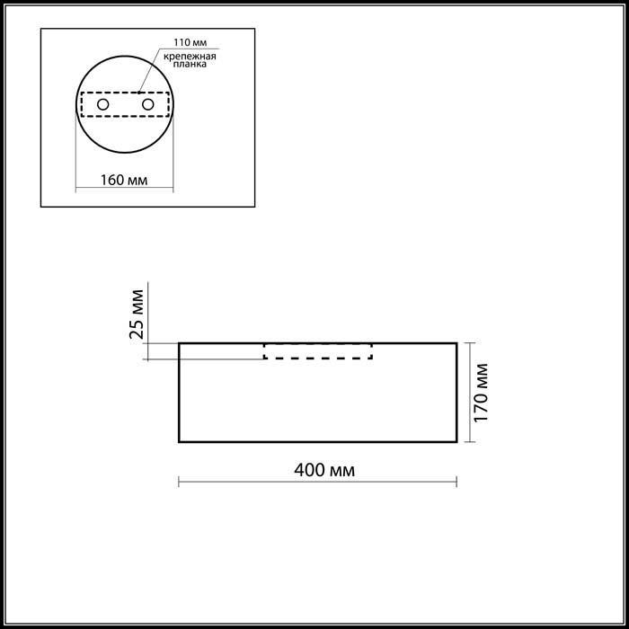 Светильник Odeon Light Odeon Light-2047/3C