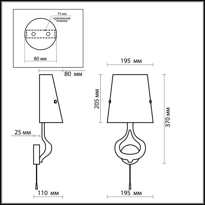 Светильник Odeon Light Odeon Light-2184/1W