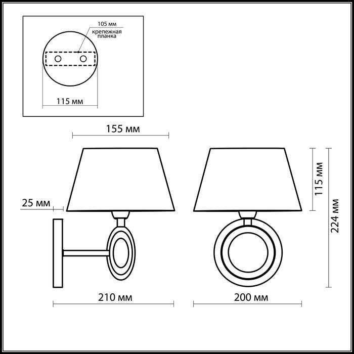 Светильник Odeon Light Odeon Light-2195/1W
