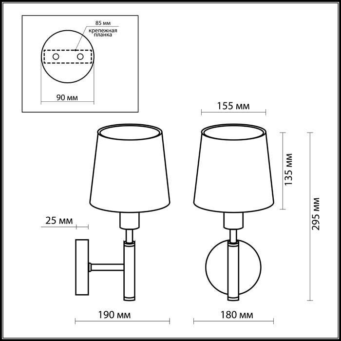 Светильник Odeon Light Odeon Light-2266/1W