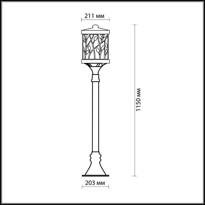 Светильник Odeon Light Odeon Light-2287/1A