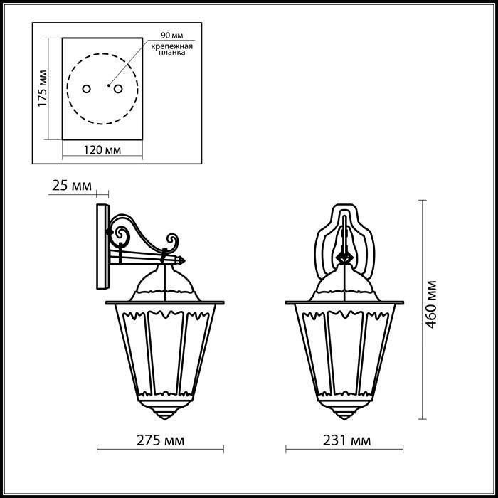 Светильник Odeon Light Odeon Light-2320/1W