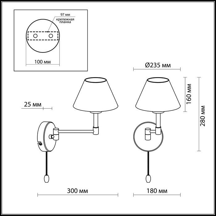 Светильник Odeon Light Odeon Light-2480/1W
