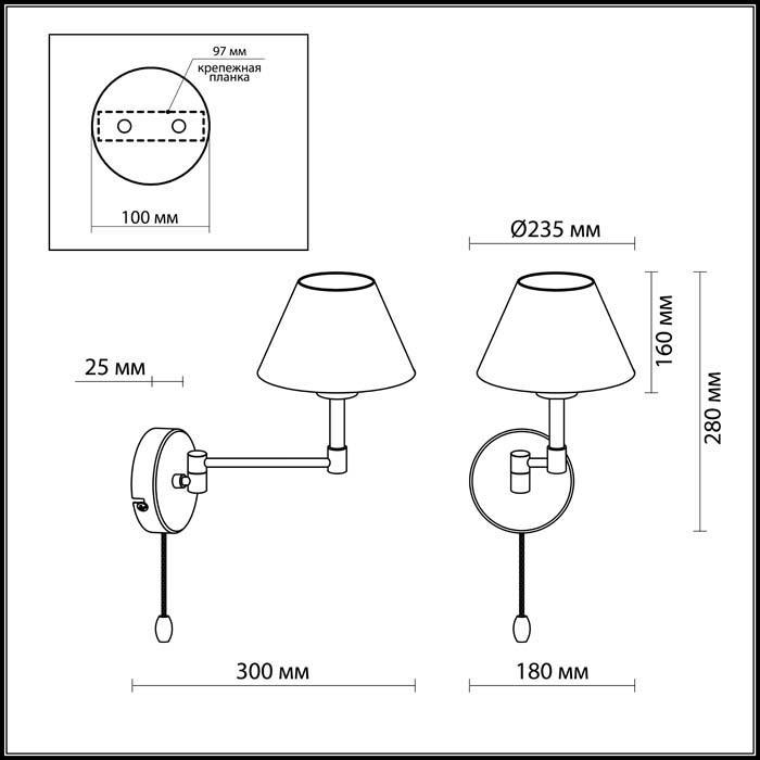 Светильник Odeon Light Odeon Light-2481/1W