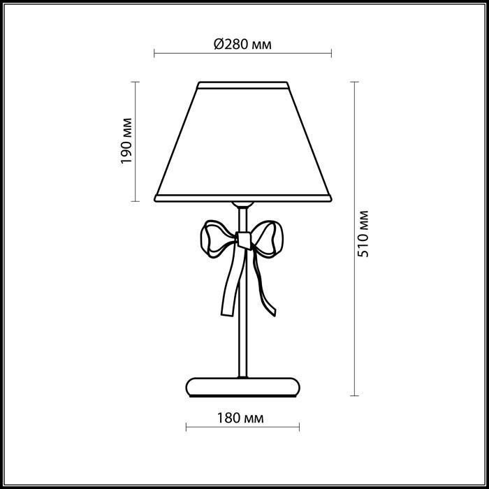 Светильник Odeon Light Odeon Light-2527/1T