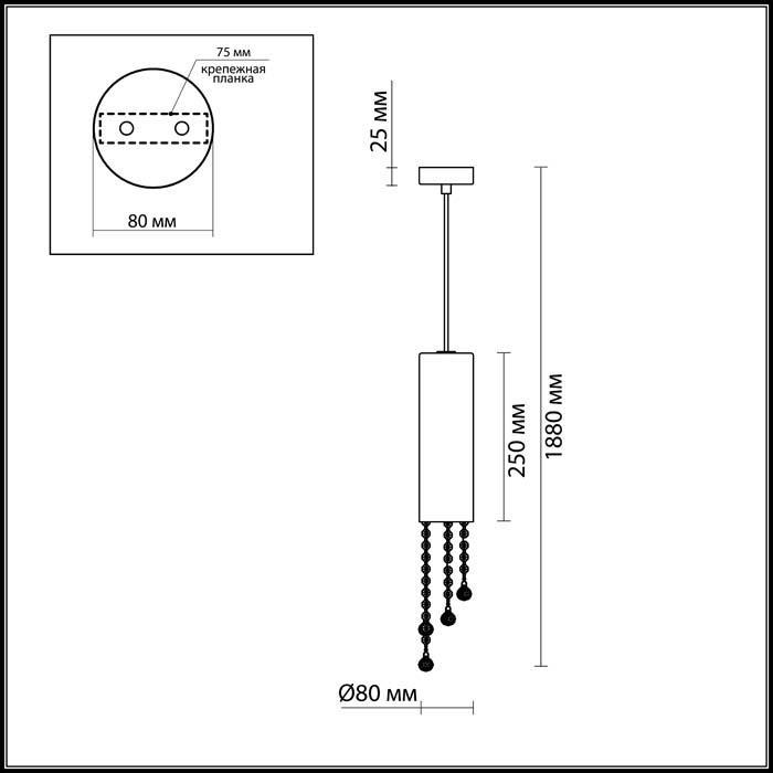 Светильник Odeon Light Odeon Light-2571/1