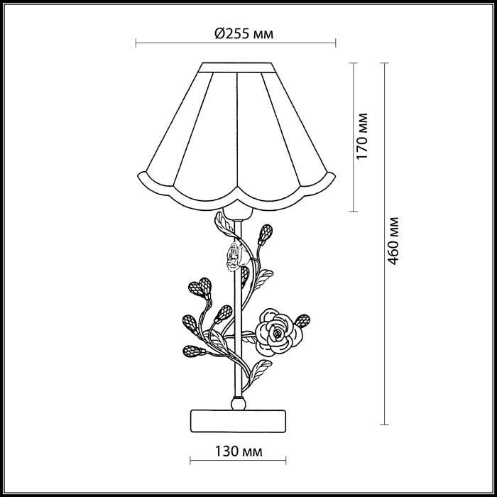 Светильник Odeon Light Odeon Light-2585/1T
