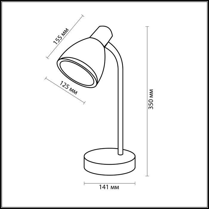 Светильник Odeon Light Odeon Light-2591/1T